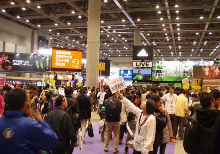 expo0015.jpg