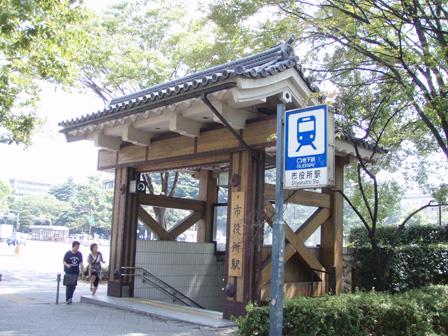 shiyakushoeki.jpg