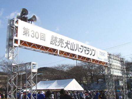 08inu_hyoushi.jpg