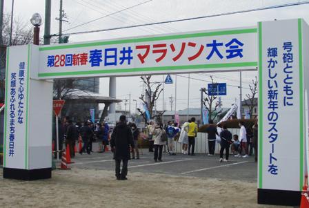 10kasugai_hyoushi-1.jpg