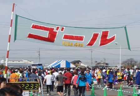 11iwakura_hyoushiyou.jpg