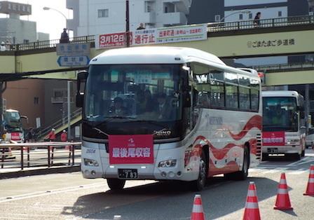 DSCF2268.JPG