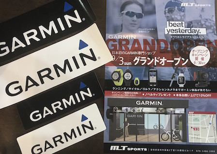 GARMIN01.jpg