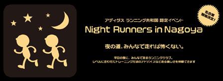 adidas_run.jpg