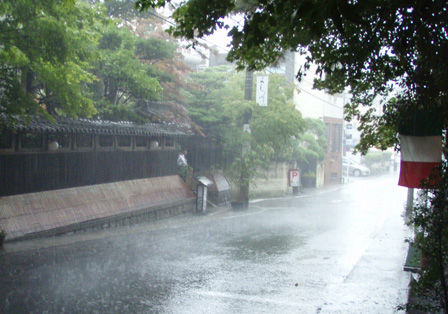 amenohi001.jpg
