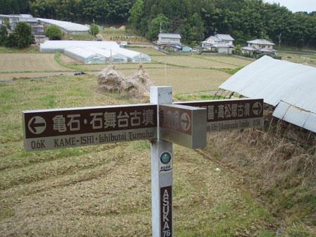asuka_kanban.jpg