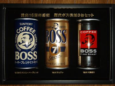 boss_naka002.jpg
