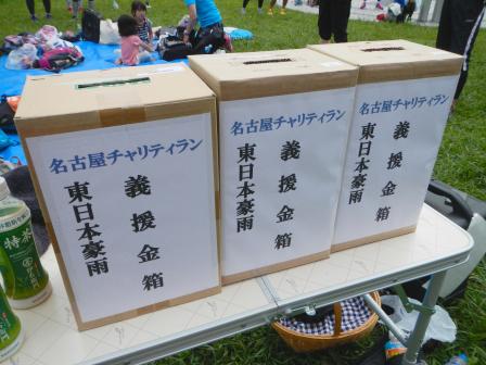 charity2015_9.JPG