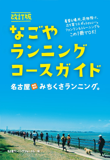 cover _mihon_rj.jpg