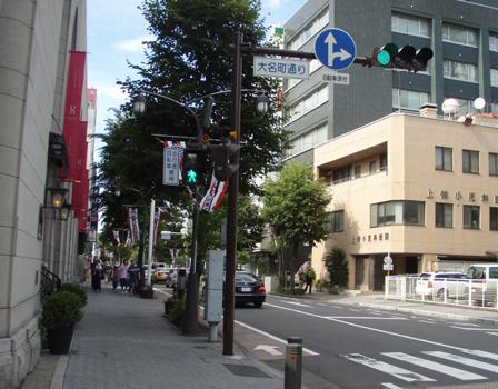 daimyoudori.jpg
