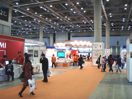 expo2008.jpg