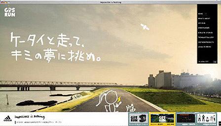 gps_run0003.jpg