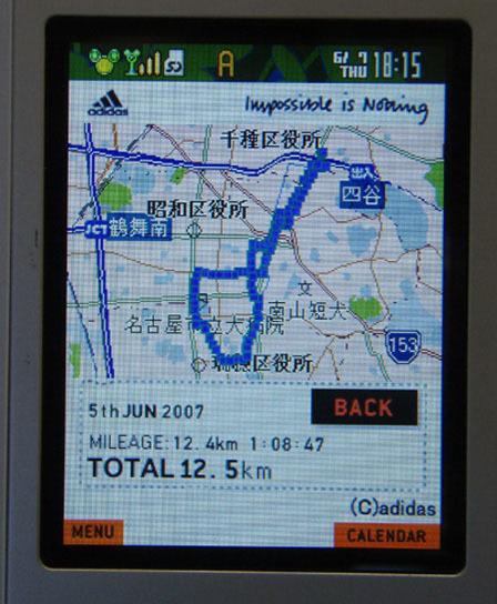 gps_run0004.jpg