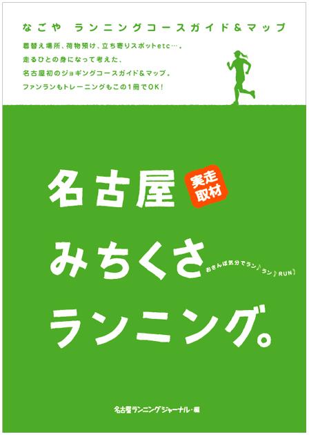 guide_cover2.jpg