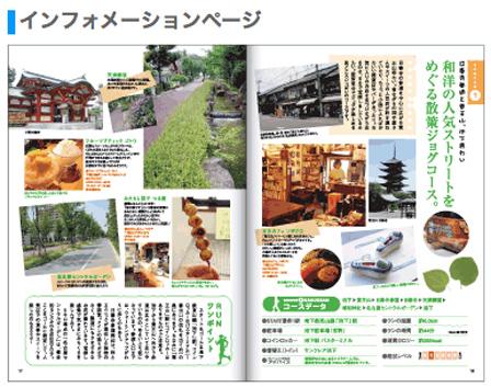 guide_info.jpg
