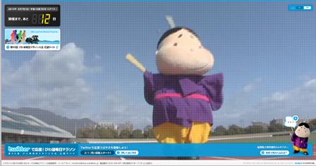 hikaru_finish.jpg