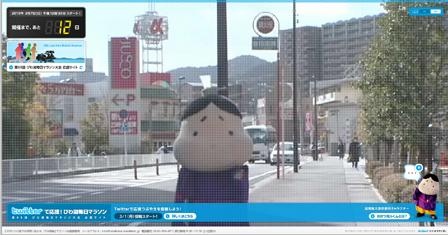 hikaru_jusco1.jpg