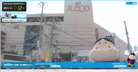 hikaru_jusco2.jpg