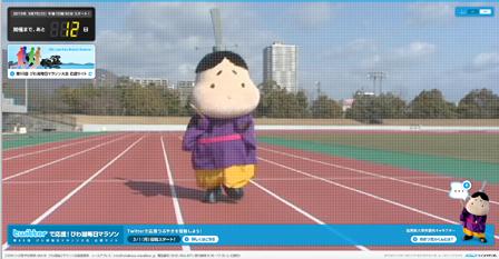 hikaru_track.jpg