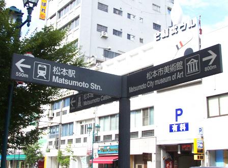 hyoushiki_matsumoto.jpg