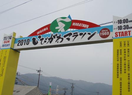ibi10_kanban.jpg
