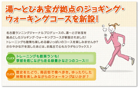 joghyoushi.jpg