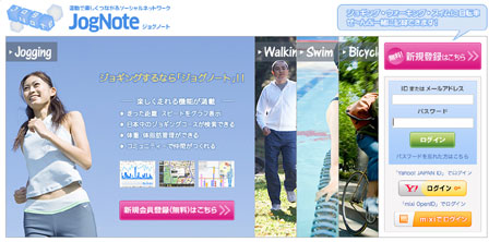 jognote001.jpg