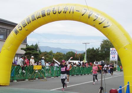 kamo10_finish03.jpg