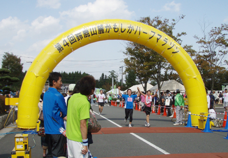 kamo_goal02.jpg