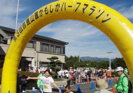 kamoshika_goal004.jpg