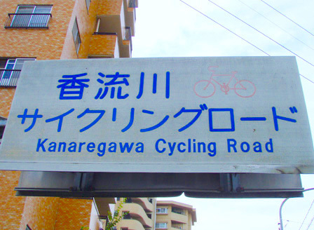 kanare004.jpg