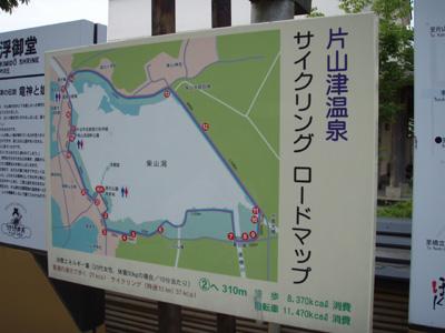 katayama_map.jpg
