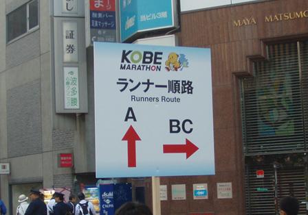 kobe004.jpg