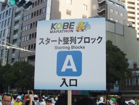 kobe005.jpg