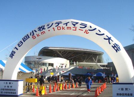 komaki08_hyoushi.jpg