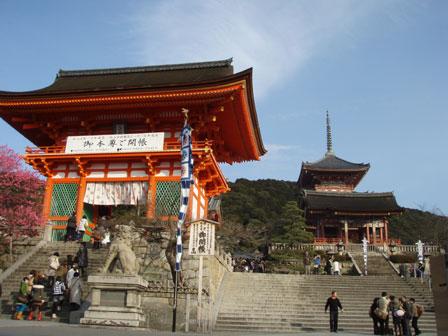 kyoto_kiyomizu.jpg