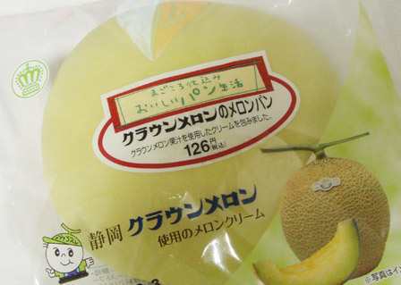 melon001.jpg