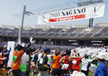 naganoimage2.jpg