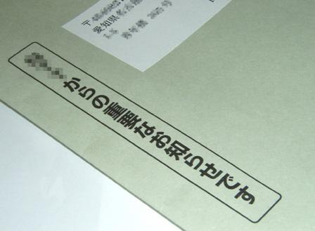 nttnishi001.jpg