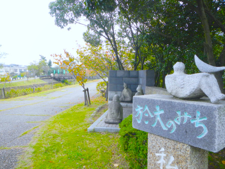 odainomichi_4.JPG