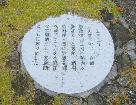 odainomichi_5.JPG