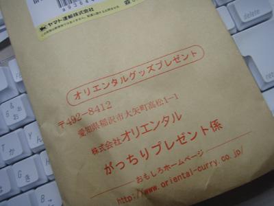 oriental_huutou.jpg