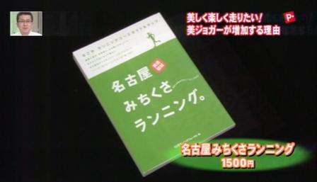 p_can01.jpg
