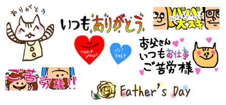 papa_decome.jpg
