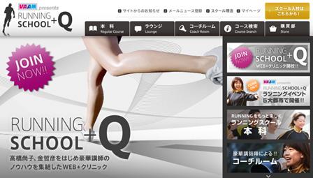 q_hyoushi.jpg