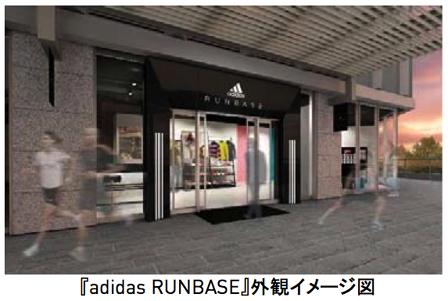 runbase.jpg