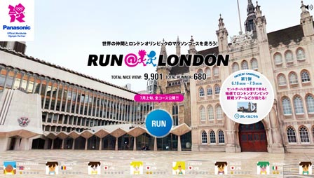 runlondon001.jpg