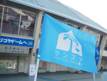 runsta_shisou_5.jpg