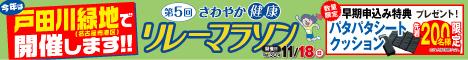 sawayaka01_kijisitayou.jpg