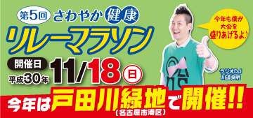 sawayaka02_0901.jpg